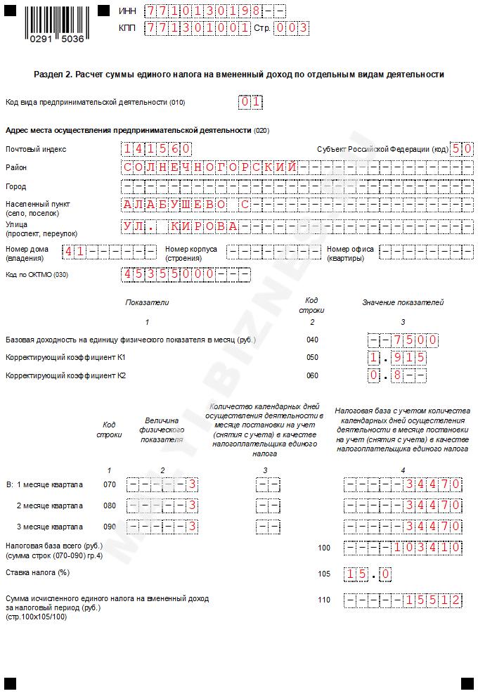 гдз по физике 10 11 класс марон