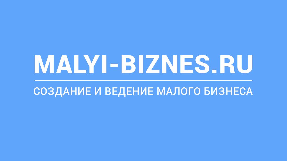 Аудит кассовых операций для ИП и ООО